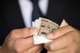 คำทำนายสไตล์ญี่ปุ่น ของนำโชคเสริมดวงการเงินประจำปี 2020 ของแต่ละราศี